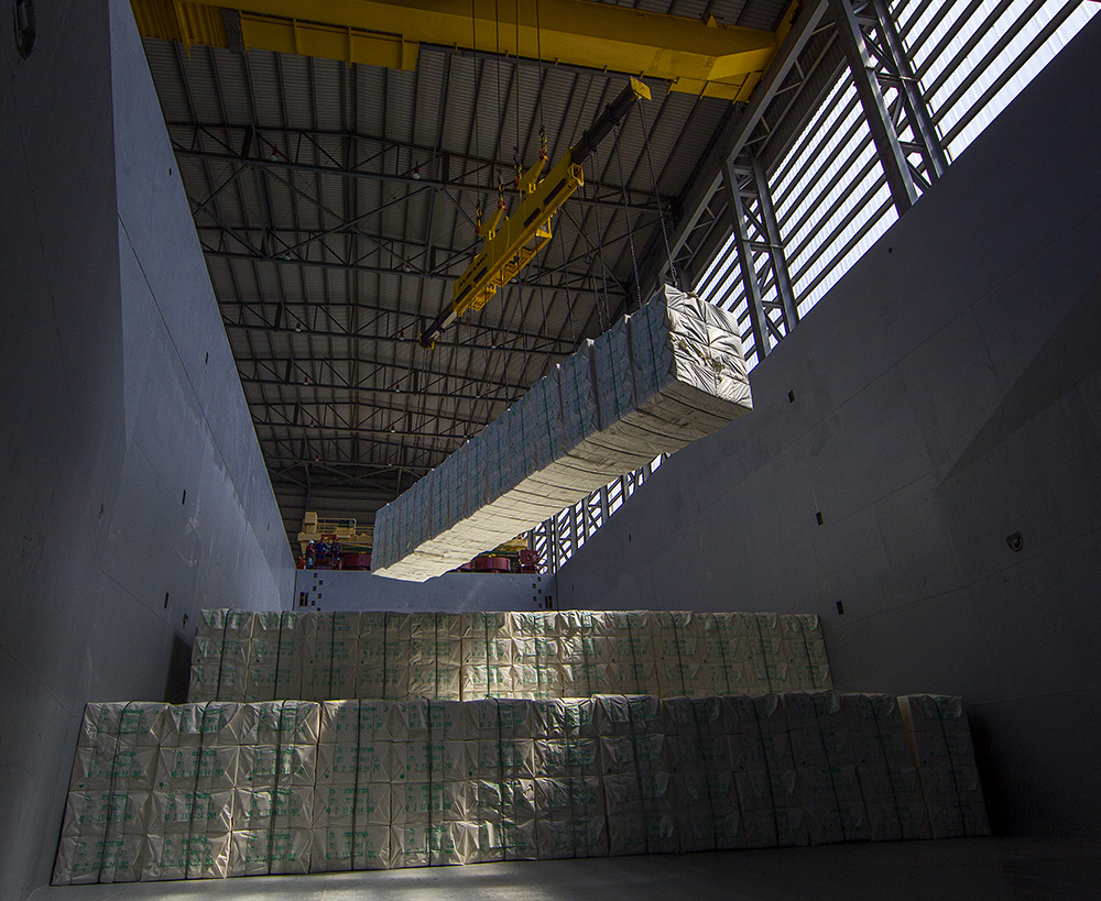 Grupo Nogar Industria papelera forestal